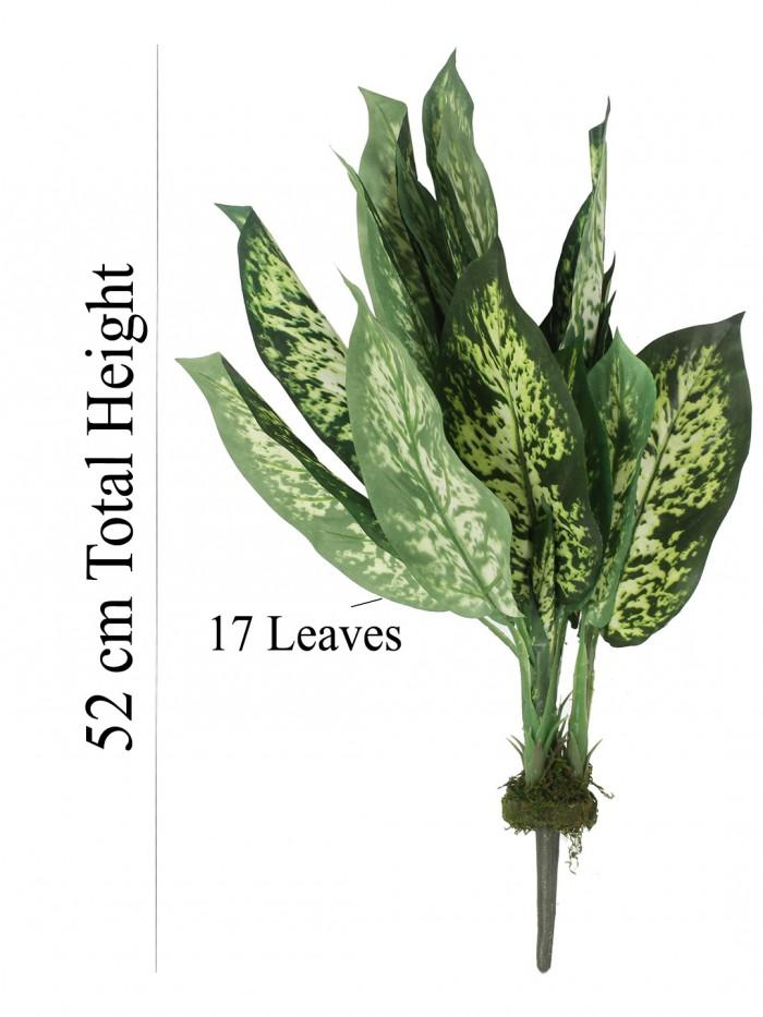 Buy Decorative Artificial Dieffenbachia Bush Without Pot (Light/Green, 52 Cm Tall) Online