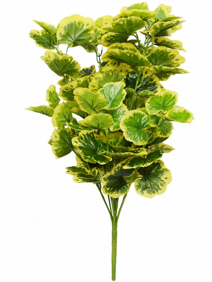 Buy Artificial PVC Maple Plant Without Pot (60 Cm Tall, Green/Yellow, 11 Branches) Online