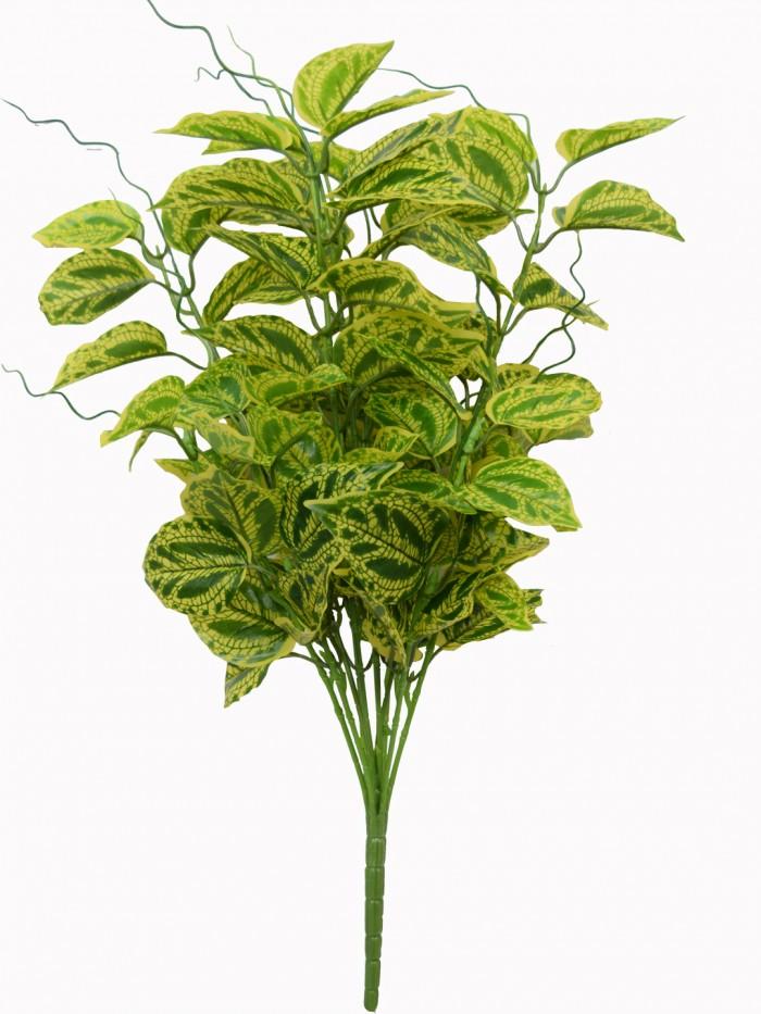 Buy Artificial PVC Maple Plant Without Pot (60 Cm Tall, Multicolour, 11 Branches) Online